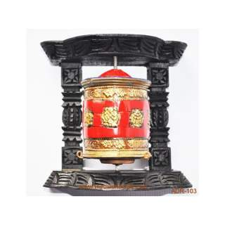 Prayer Wheel ADR-103