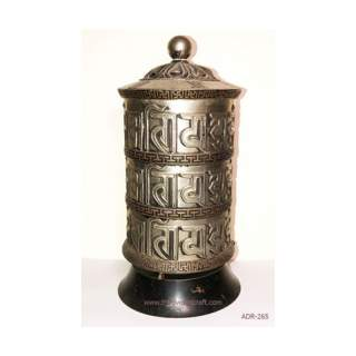 Prayer Wheel ADR-265
