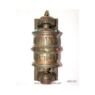 Prayer Wheel Mane ADR-253