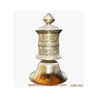 Tiny Prayer Wheel ADR-205