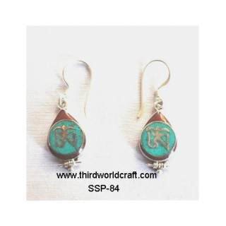 Turquoise Earing SSP-84