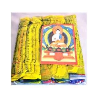 Tibetan Flag GFA-12