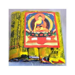 Tibetan Flag GFA-13